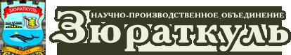 НПО Зюраткуль